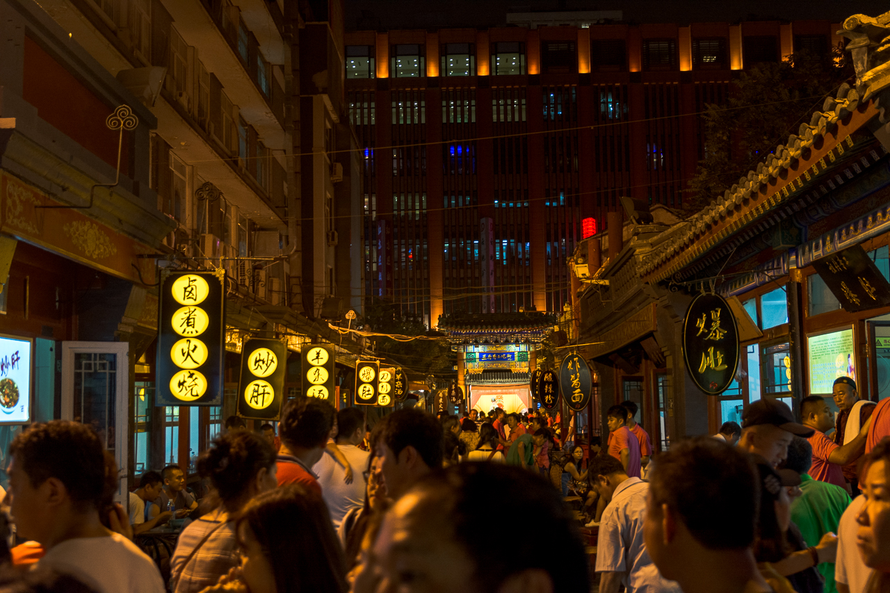 Streets at night China