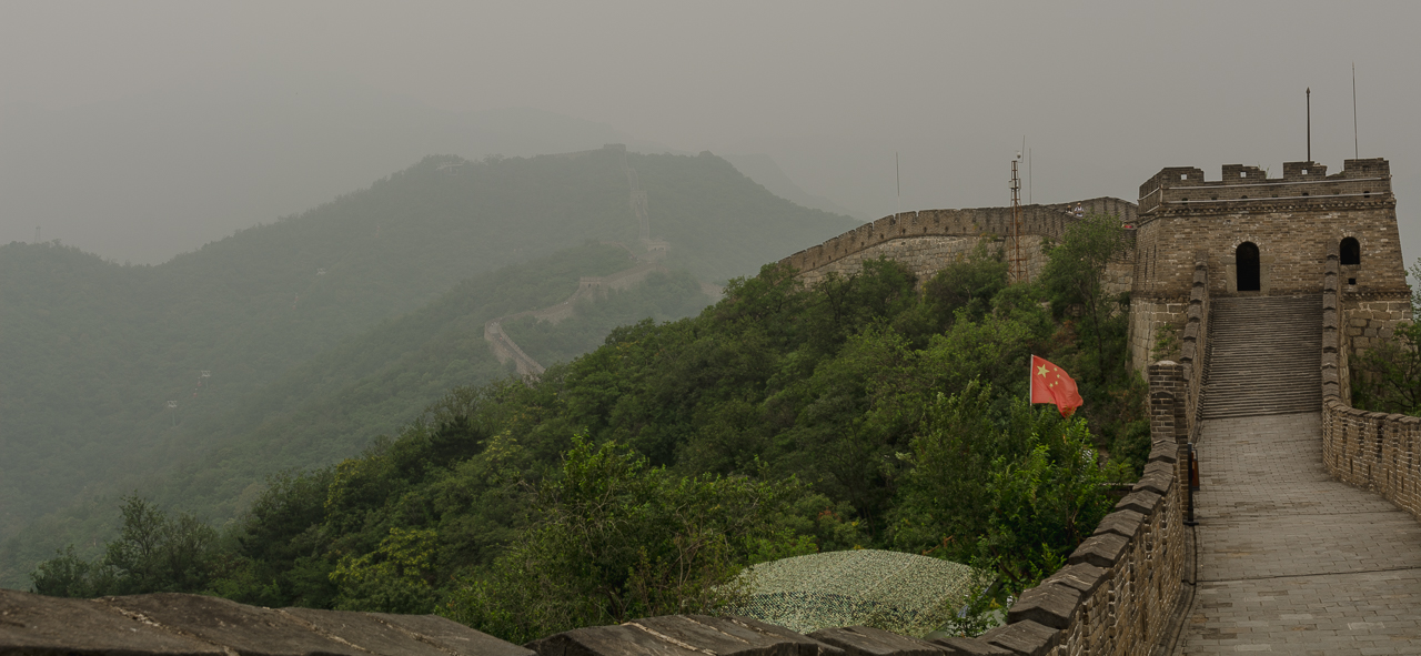 Great Wall mist China