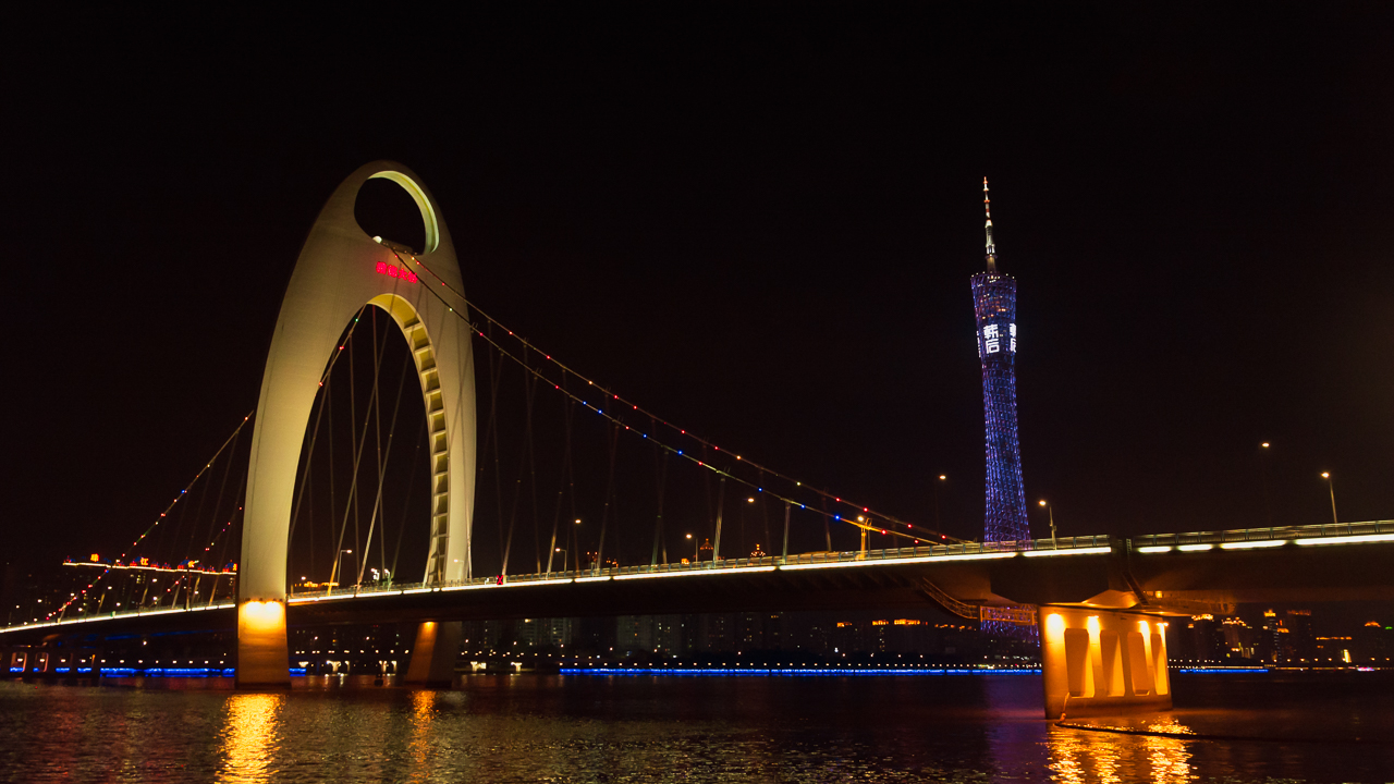 Guangzhou bridge and Canton Tower